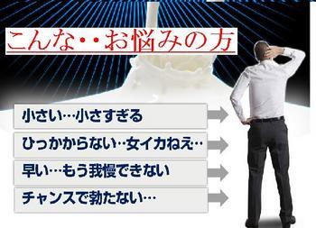 sd_04.jpg